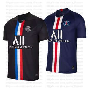 2020 new fan jerseys home and away football jersey short sleeve suit No. 7 Mbappe No. 10 Neymar Comfortable breathable sweatshirt