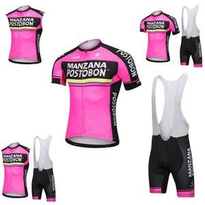 Manzana Postobon team su misura da uomo ciclismo manica corta / pantaloncini senza bretelle maglia da bici sportiva da strada ad asciugatura rapida set S73118