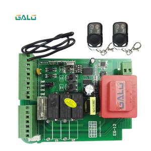 Unidade de controle do motor de abridor de portão deslizante PCB placa de circuito controlador eletrônico para série KMP