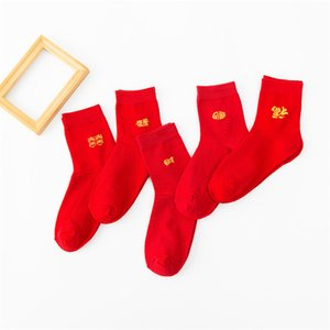 Womens Personal Designer Socks Fashion Solid Color Stockings Chinese Embroidery Couple Casual Autumn Sock