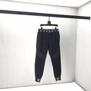 2020 francese molla e vita autunno modello pantaloni stampati fascio cucitura motivo scuro allentato di alta qualità del progettista misto cotone mutanda maschile