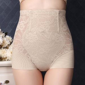 Postpartum ultra-thin Belly Pants High Waist Hips Waist Abdomen Underwear Female Body Shaping Pants Shapers dropshipping