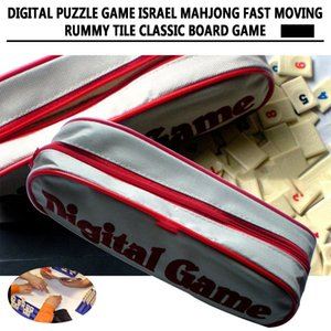 Funny Digital Puzzle Game Israel Mahjong Fast Moving Rummy Tile Family Game Travelling Version Classic Board Relax Game Fre Ship