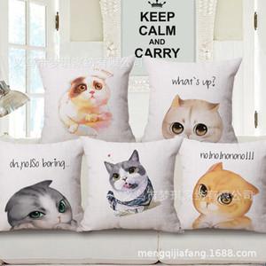 Meng Qi Home Textile Lovely Adorabile Pet Kitty Cartoon Embrace Federa per cuscino in cotone Set