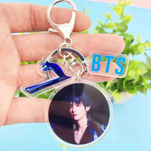 KPOP Boys Keychain MAP OF THE SOUL : 7 New Album Pendant Key Chains Blue Round Acrylic Pendant Keyring Jewelry bt21 Accessories