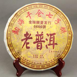 Großhandel Pu'er Tee Fünf Jahre Dry Cang Menghai Dry Cang Qizi Biscuit Alt Pu'er Biscuit Tee Pu'er reifer Tee 357g