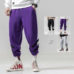 ePacket shipping Sport Clothing Men Loose Sweat Pants Casual Sweatpants Black Grey Purple Size M-3XL