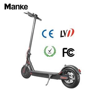 2020 Nouvelle Arrivée 350W Charge rapide batterie amovible Scooter électrique avec le partage APP facile à transporter Floding E-bike