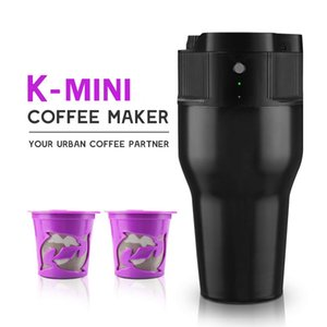 ICafilas Travel Camping Outdoor Portable K Cup Coffee Machine Automatic Urban Big Capacity Coffee Maker Electric with USB Line