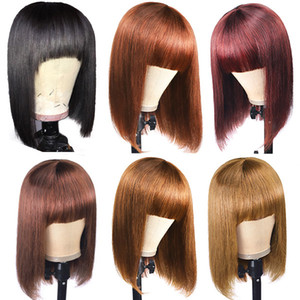 Ombre Colored Straight Short Wig Peruvian Short Bob Wigs with Bangs Indian Human Hair None Lace Wigs Brazilian Human Hair Wigs