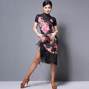 Новый латинский танец юбка Женский взрослых Практика Fringe платья Professional Latin Performance Cheongsam платье для женщин DQL1223
