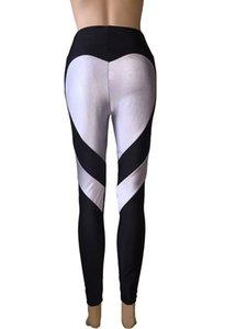 2019 New buttocks love pattern stitching bottom pants, hip stretch high waist bottom pants gym pants