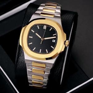 Роскошные Высокое Качество 2813 Автоматическая Механическая Середина Желтого Золота Ремешок Из Нержавеющей Стали Nautilus Мужские Мужские Часы Часы Наручные Часы
