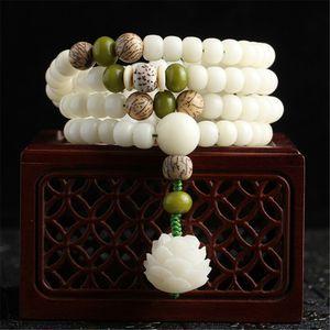 [HXC] Original Design Natural White Bodhi Root Beads Bracelet 108 Lotus Mala for Women Yoga Meditation Balancing Jewelry Gift Her