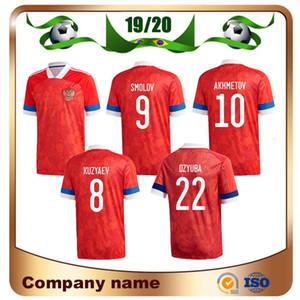 2020 Camisa europeos Rusia PRINCIPAL camisetas de fútbol 19/20 Selección Nacional de Fútbol Akhmetov Dzyuba golovin Uniforme Smolov Yusupov Fútbol