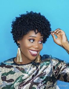 pelo brasileño a comprar mujeres afroamericanas corto pelucas rizada rizada Simulación del cabello humano peluca corta rizada para dama