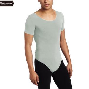 Ensnovo الرجال أكمام الجمباز يوتار الباليه ازياء الجلد ليكرا مخصص البدلة سترة القفز DANCEWEAR الجسم