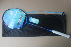 brave sword 12 badminton rackets high-end nano carbon BS-12L badminton racquet