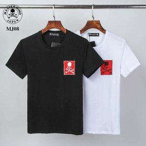 NÃO SEJA UM SALGADO CADELA T-shirt novo !!! Engraçado Must Have cores sortidas Tamanhos S-5XL