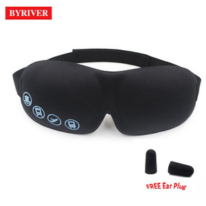 BYRIVER mascherina di sonno degli occhi, della copertura dello schermo di viaggio occhio di sonno, 3D Memory Foam Nap Eye Patch Occhi Bendati Blinders, LIBERO Earplug