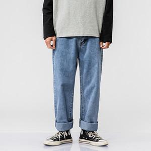 Мужчина Япония Корея Streetwear Hip Hop Denim Pant Men Vintage Fashion Сыпучие Широкие ноги джинсы брюки