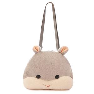 3 en 1 Mochila suave del bolso + calentadores de mano + almohada rellena felpa del hámster del ratón símbolo de regalo Juguetes para Niños Estudiante que Navidad del invierno