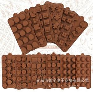 Diy Силиконовые Формы Multi-Style Chocolates Love Rose Печенье Печенье Формы Для Выпечки Новые Шаблоны С Цветом Кофе 2 1zy J1