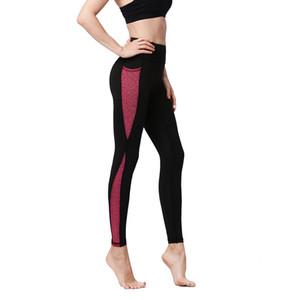 إمرأة رياضة اليوغا سروال جيوب الجانب عالية مخصر اللباس تجريب رفع الجوارب سروال نحيل ياقة الجمنازيوم تشغيل الرقص بنطلون بنطال رياضة