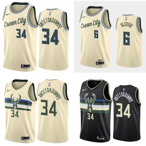 Les de basket-ball Bucks de Milwaukee Hommes 34 Yannis Antetokounmpo 6 Eric Bledsoe SWINGMAN pantalon en jersey manches
