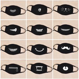 espressione del fumetto di trasporto veloce maschere in puro cotone caldo sveglio faccia mascherina protettiva personalità maschere divertenti della mascherina di personalità