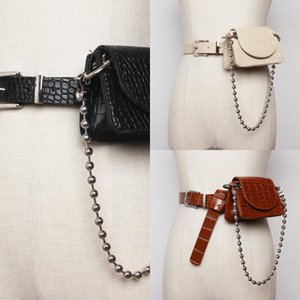 2019 shoulder small shoulder running dual-purpose personalized chain small bag stone pattern bead chain belt running bag