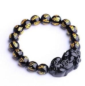 Hermosa obsidiana naturales 8mm 10mm budista paleta Cuentas + obsidiana tallada Sorte pixiu estiramiento elástico pulsera joyería de moda