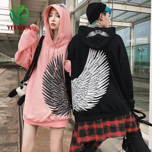 2019 Dropshipping New Wings Hooded Sweatshirt Fashion Versatile Men and Women Loose Oversize High Street Hip Hop Couple Hoodies