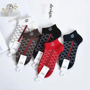 Kreatives Design Damen feste Baumwollmaterial einfachen Buchstaben atmungsaktive kurze Frauen Socken Socken Farbe Boot