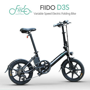 Fiido D3 / D3S Versión cambiante 36V 7.8AH 300W Bicicleta eléctrica 16 pulgadas Bicicleta de ciclomotor plegable de 25 pulgadas 25km / h Bicicleta eléctrica en la UE