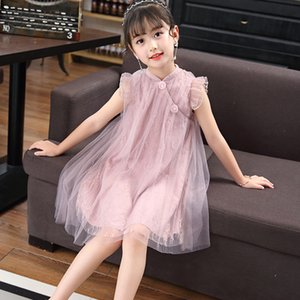 Tout-petit Enfant Bébé Filles Princesse Cheongsam Robes Cute Girl anniversaire de mariage Fly robe à manches Tulle Bouton de fleur Tutu Robe