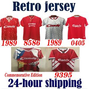 Liverpool RUSH YENİ Gerrard 1985 1986 RETRO futbol forması 2005 2006 Crouch Morientes 85 86 04 05 futbol forması 1989 1991 klasik bağbozumu