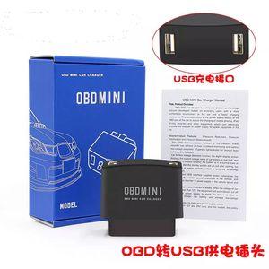 Obd Mini cargador de coche doble salida de función Usb con pantalla Digital de luz Led con protección reductora