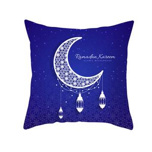 Copricuscino Ramadan Kareem Lantern islamico colorato fantastico copriletti d'arte Cuscino decorativo in lino beige