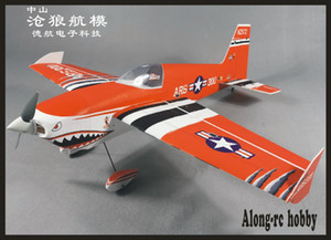 skywing 2020 new PP RC plane 954mm wingspan 15E 38inch ARS300 3D PP airplane RC MODEL HOBBY TOYS (have kit set or PNP set)