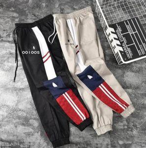 Pantalon hautement Qualité marque Pantalons Hommes avec lettres piste Hommes Sweatpants Joggers Hommes Femmes Drawstring Pantalons Vêtements S-2XL disponibles