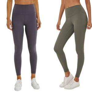 Pure Color Nude Yoga Pants Slim Was Thin High Waist Hips Fitness Pants Running Sports Nine