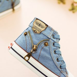 YEESHOW CHILDREN'S Shoes 2019 Spring Boys' Plimsolls Medium-small CHILDREN'S Shoes Baby Shoes Korean-style Fashion