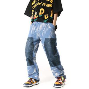 Уличная заплатки Tie Dye джинсы штаны мужчин и женщин Сыпучие Wide Leg Straight Мешковатые Джинсовые брюки Hip Hop Негабаритные