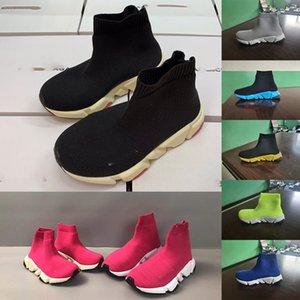 Balenciaga Designer Correndo Moda Botas estiramento Kids Shoes malha crianças estiramento Tecido Sock Mid-top velocidade sapatilha 24-35
