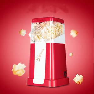220v Popcorn ménages Makers maïs à air chaud Convient pour bricoler pop-corn électrique Popper Mini machine pop-corn
