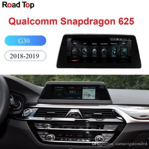 BMW의 시리즈 5 G30 자동차 2018 -2019 터치 스크린 스테레오 대시 멀티미디어 플레이어 (10) .25 안드로이드 9 0.0 O를 GPS 네비게이션 디스플레이