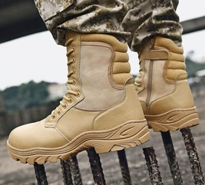 الأحذية التكتيكية جلد أعلى ارتفاع عصابة الرأس الصلب لمكافحة ضغط الأحذية العسكرية المضادة ثقب ارتداء التدريب على القتال مقاومة أولي yakuda مروحة