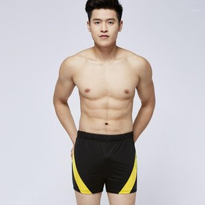 Male Clothing Summer Stretch Nylon Mens Briefs Striped Print Contrast Color Mens Swimwear Fashion
