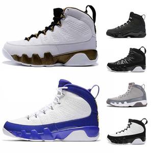 2020 Nike Air Jordan Retro IX Classique 9 space jam haute race cool gris noir blanc anthracite bleu jaune PE chaussures de sport hommes baskets size7-13